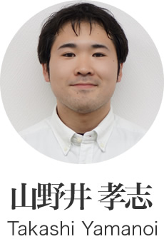 takashi-yamanoi