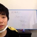 ④頚椎症と腰部の関連