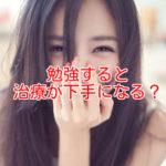 TAzrKp_DbcySHLL1471936173_1471936253-2