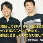 new_header_voice1
