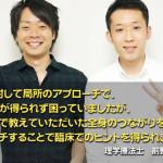 new_header_voice3