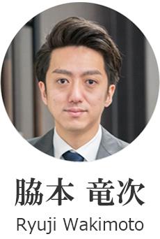 ryuji-wakimoto